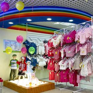 Детские магазины Чебаркуля