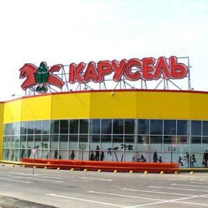 Гипермаркеты Чебаркуля