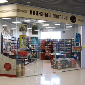 Книжные магазины Чебаркуля