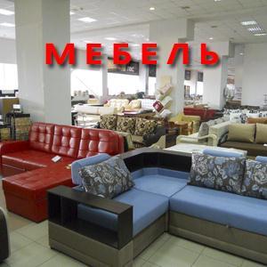 Магазины мебели Чебаркуля