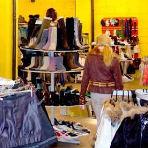 Магазины одежды и обуви Чебаркуля