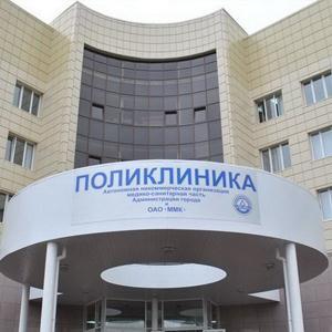 Поликлиники Чебаркуля