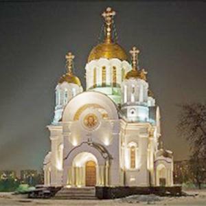 Религиозные учреждения Чебаркуля