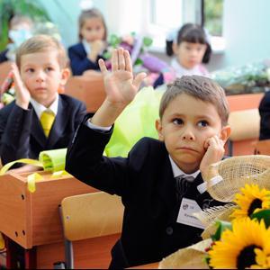 Школы Чебаркуля