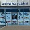 Автомагазины в Чебаркуле