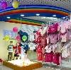 Детские магазины в Чебаркуле