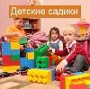 Детские сады в Чебаркуле