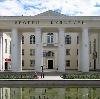 Дворцы и дома культуры в Чебаркуле