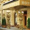 Гостиницы в Чебаркуле
