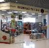 Книжные магазины в Чебаркуле