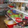 Магазины хозтоваров в Чебаркуле