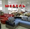 Магазины мебели в Чебаркуле