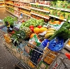 Магазины продуктов в Чебаркуле