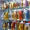 Парфюмерные магазины в Чебаркуле