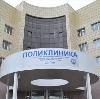 Поликлиники в Чебаркуле
