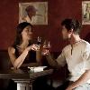 Рестораны, кафе, бары в Чебаркуле