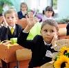 Школы в Чебаркуле
