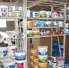 Строительные магазины в Чебаркуле