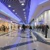 Торговые центры в Чебаркуле