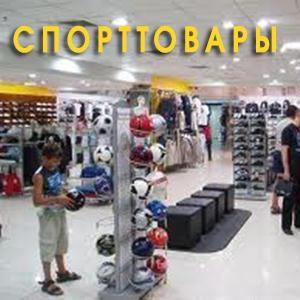 Спортивные магазины Чебаркуля