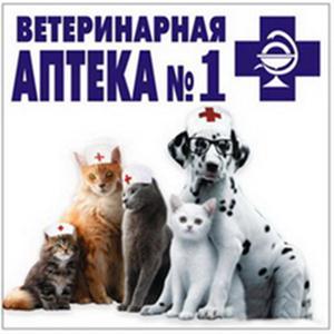 Ветеринарные аптеки Чебаркуля