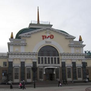 Железнодорожные вокзалы Чебаркуля